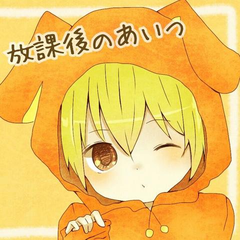 File:Afterschoolboy Tshikiakari.png