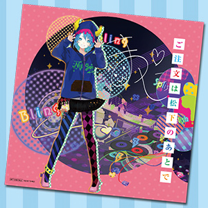 File:Matsushita 3rd album Tsutaya jacket.png