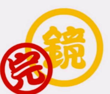 File:Gekokujou.png