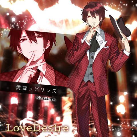 File:LoveDesire-Aibu verSakuya.png