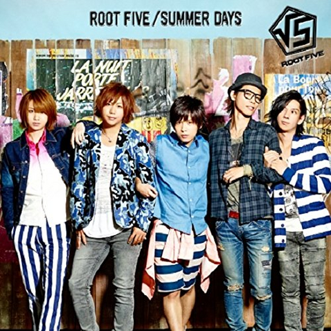 File:R5 Summerdays 2.png