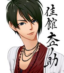 File:Kyounosuke profile.png