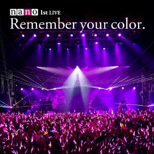 File:Remember your color.png