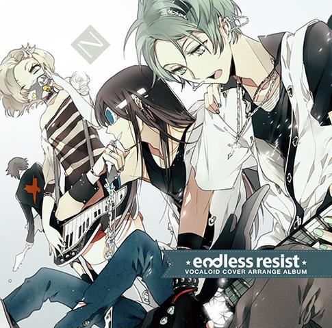 File:Endlessresist.png