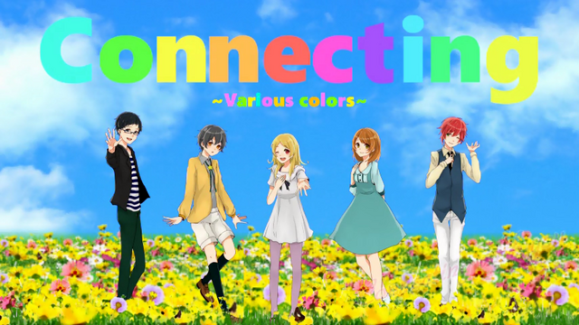 File:Connecting Various colors.png
