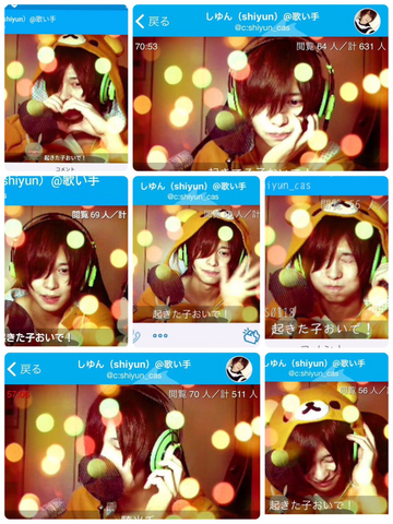 File:ShiyunRL TwitCast.png