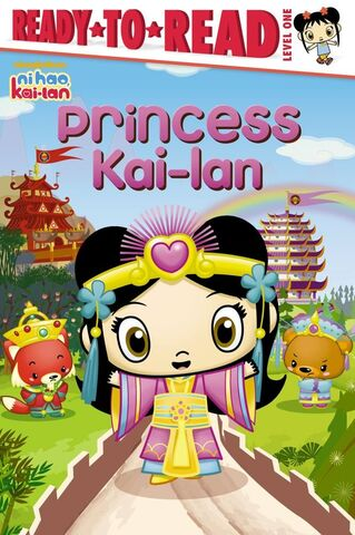 File:Princess Kai-lan (Ni Hao, Kai-lan) Ready to Read.jpg