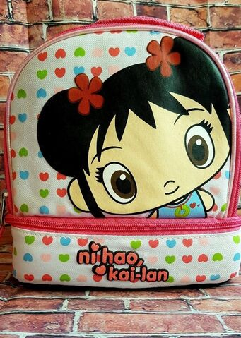 "File:Nickelodeon Lunch Bag Kai-Lan ""Hello Kai-Lan"" Printed on the Front.jpeg"