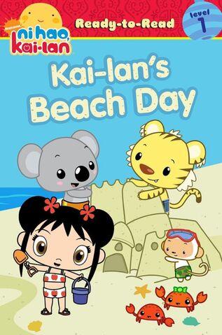 File:Kai-Lan's Beach Day.jpg