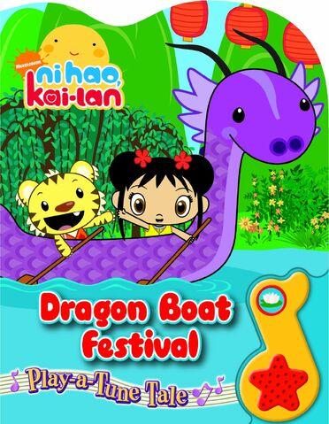 File:Play-a-Tune Tale Ni Hao, Kai-Lan Dragon Boat Festival .jpg