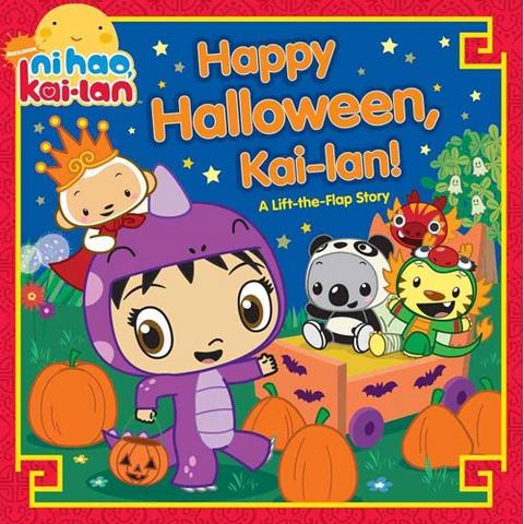 File:Kailan halloween.png