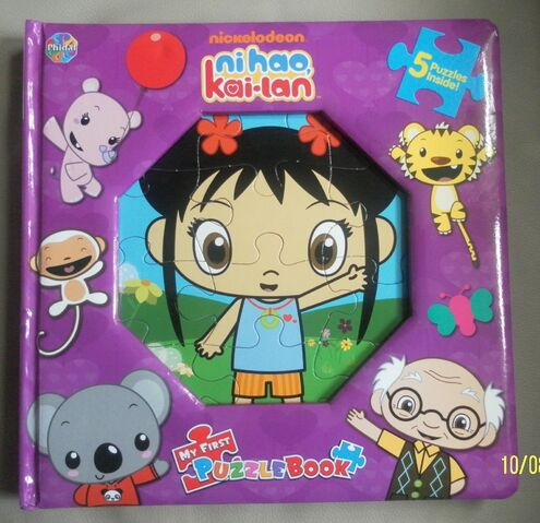 File:My First Puzzle Book.jpg