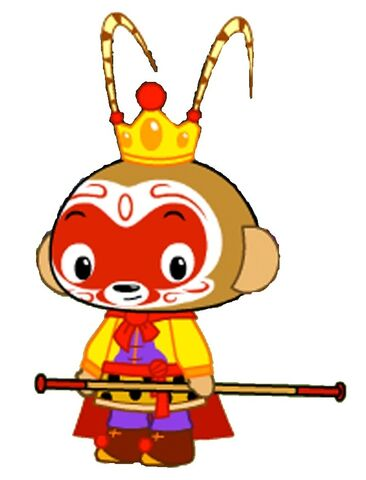 File:Monkey King.jpg