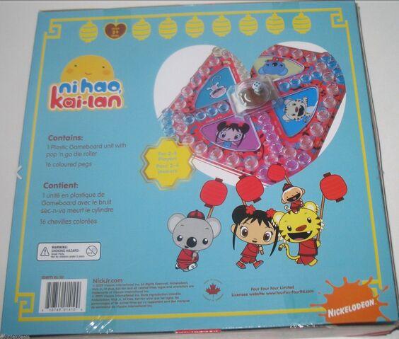 File:NI HAO KAI-LAN POP'N GO GAME (2).jpeg