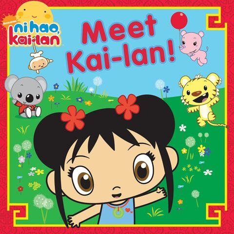 File:Meet Kai-lan!.jpg