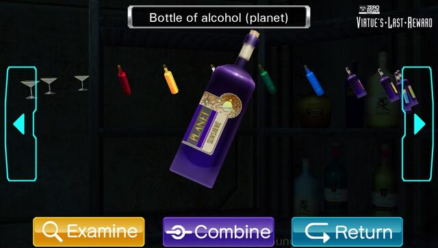 File:BottleAlcoholPlanet.Lounge.jpg