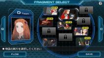 Diana fragment screen