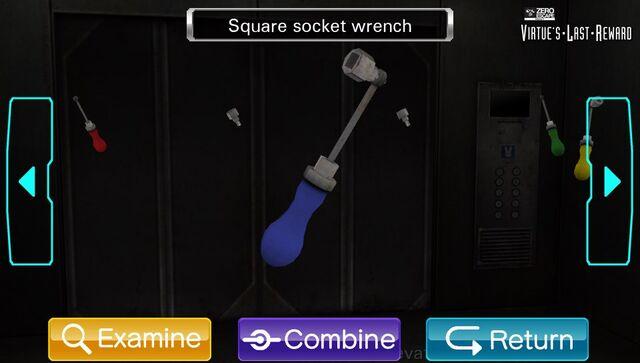 File:SquareSocketWrench.Elevator.jpg