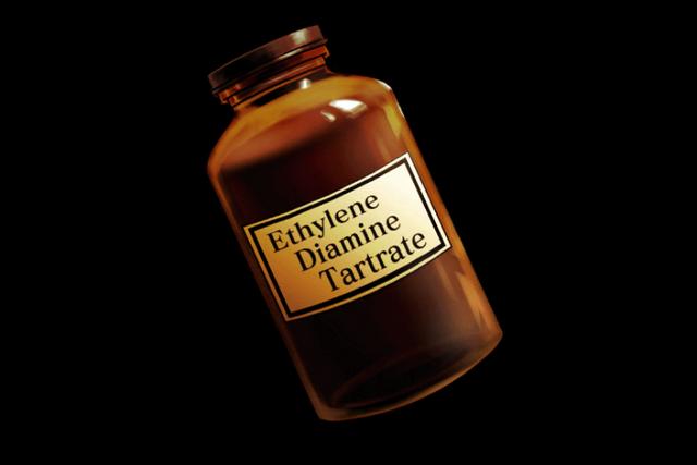 File:Ethylene.png