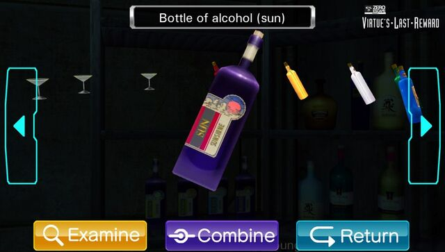 File:BottleAlcoholSun.Lounge.jpg