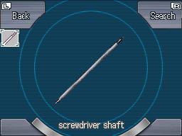 File:Screwdriver-shaft.png