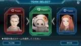 Team Select screen