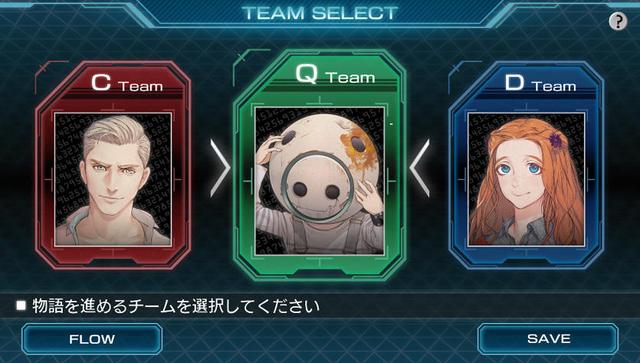 File:Team Select screen.png