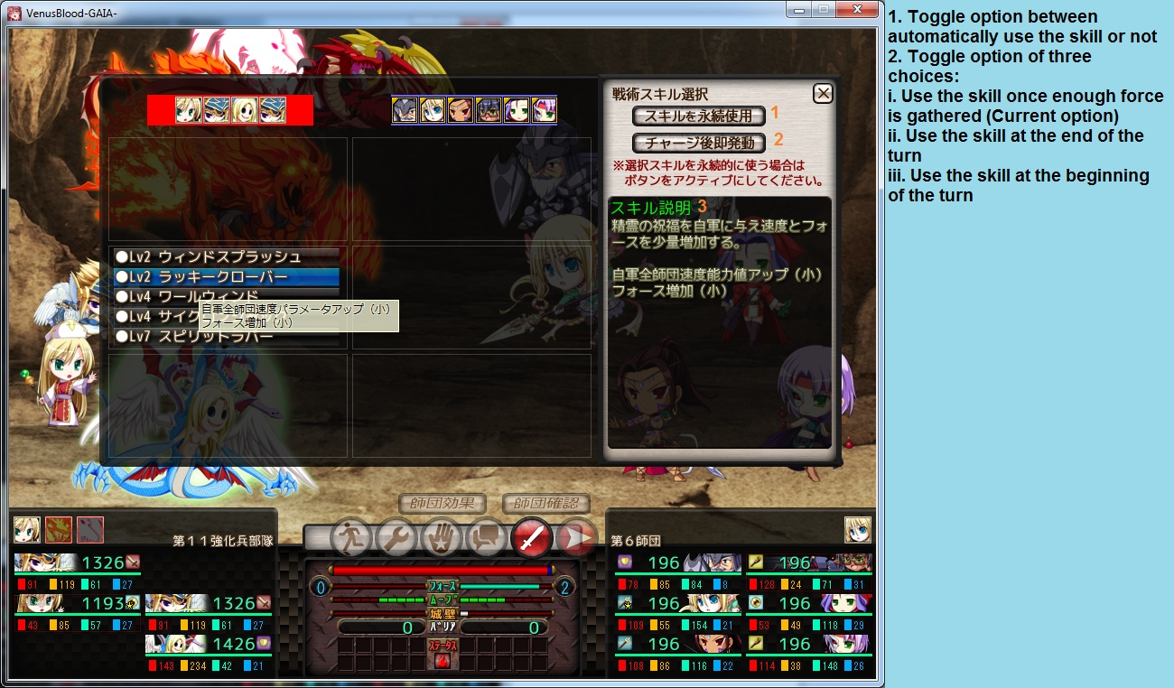 Gaia5
