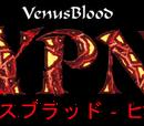 Venus Blood -HYPNO-