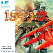 1943 Kai PC Engine Cover