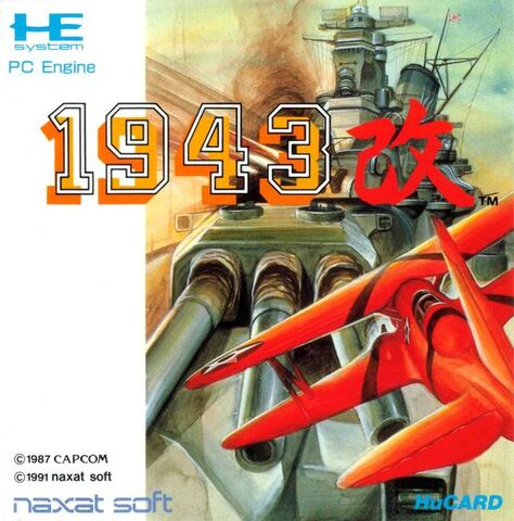 File:1943 Kai PC Engine Cover.jpg