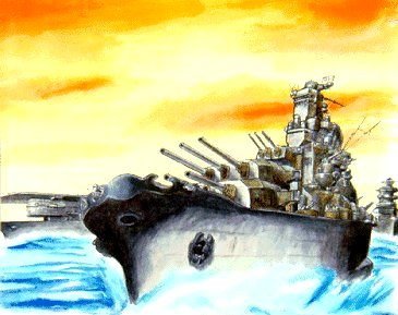 File:Yamato.jpg