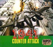 1941 SuperGrafx Cover