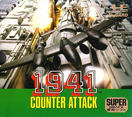 File:1941 SuperGrafx Cover.jpg