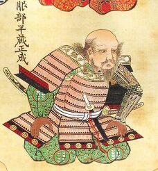 Hattori-hanzo