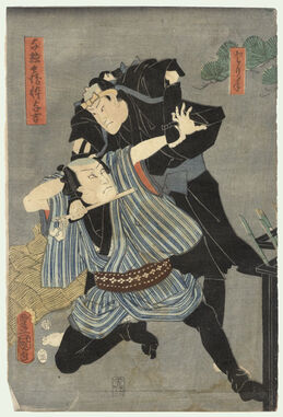 Kunisada ninja (2)