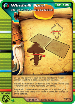 File:Windmill spin.png