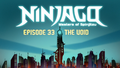 Thumbnail for version as of 13:59, January 16, 2016