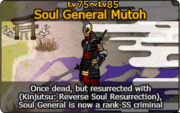 Soul General Mutoh (updated)