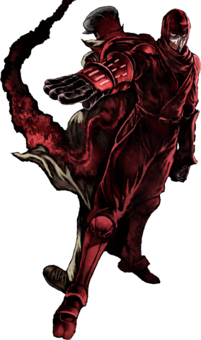 File:Ninja Slayer.png