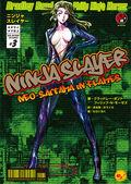 Ninja Slayer Novel 3