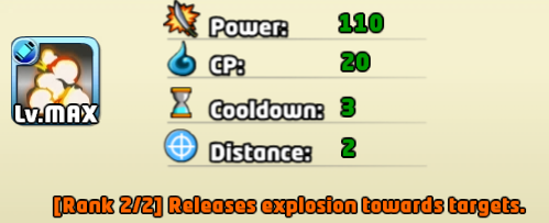 File:Explosion max.png
