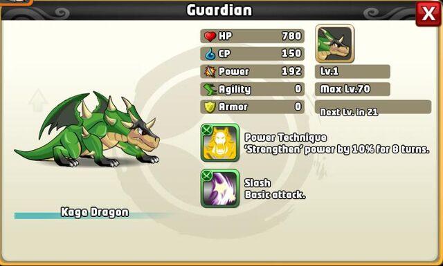 File:Kage dragon.jpg