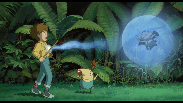 File:Form Familiar Animated.png