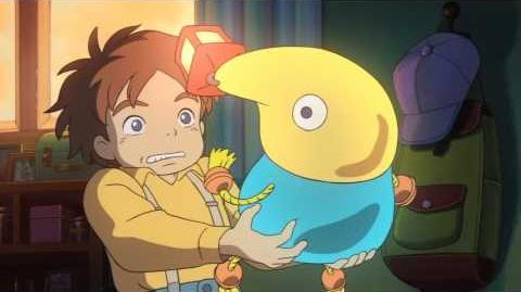 Ni No Kuni Wrath Of The White Witch - PS3 - A Special Gift