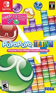 File:Puyo Puyo Tetris Cover.jpg