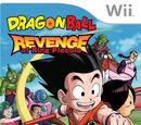 Dragon Ball: Revenge of King Piccolo
