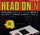 Head On N