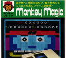 Monkey Magic