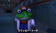 Star Fox 64 3D screenshot 9